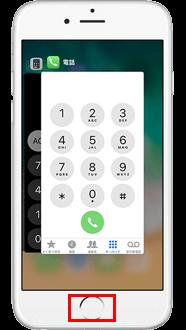 iPhone8の操作画面