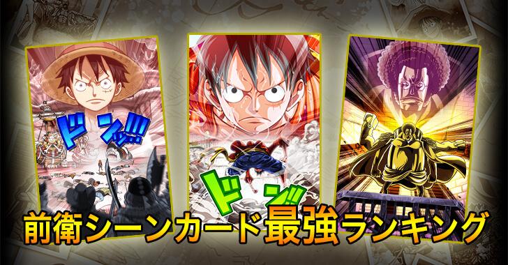 最強 ワンピース サウスト 【サウスト】最強キャラTOP10!